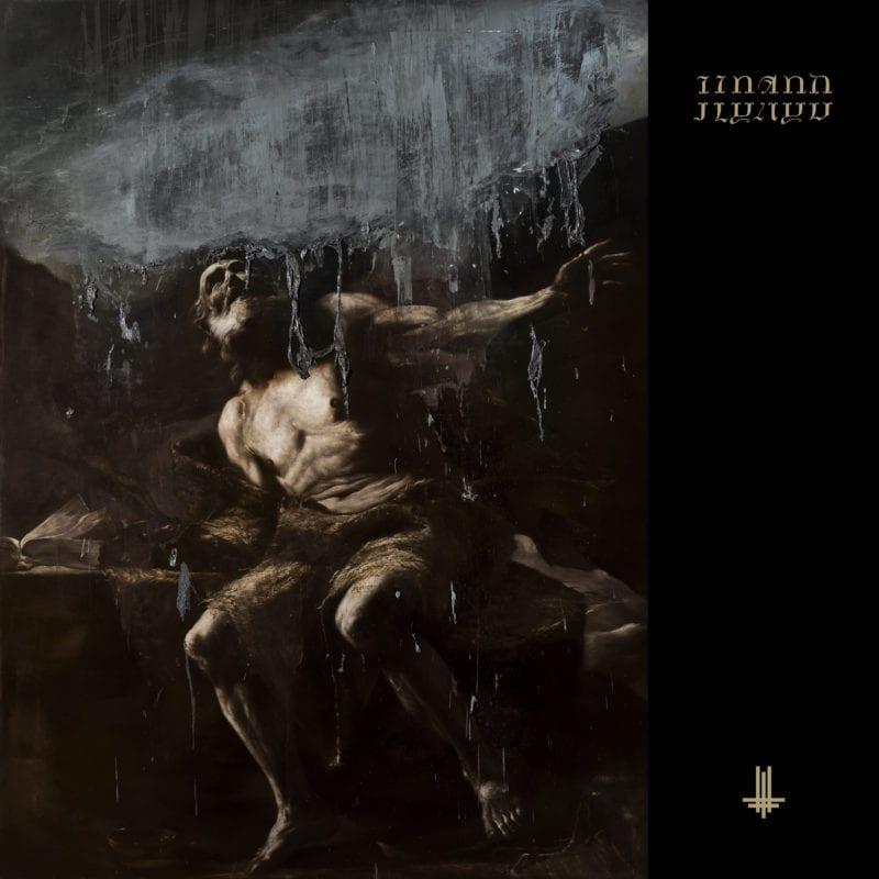 BEHEMOTH-I-Loved-You-At-Your-Darkest-Album-2018 Cover Metalblade