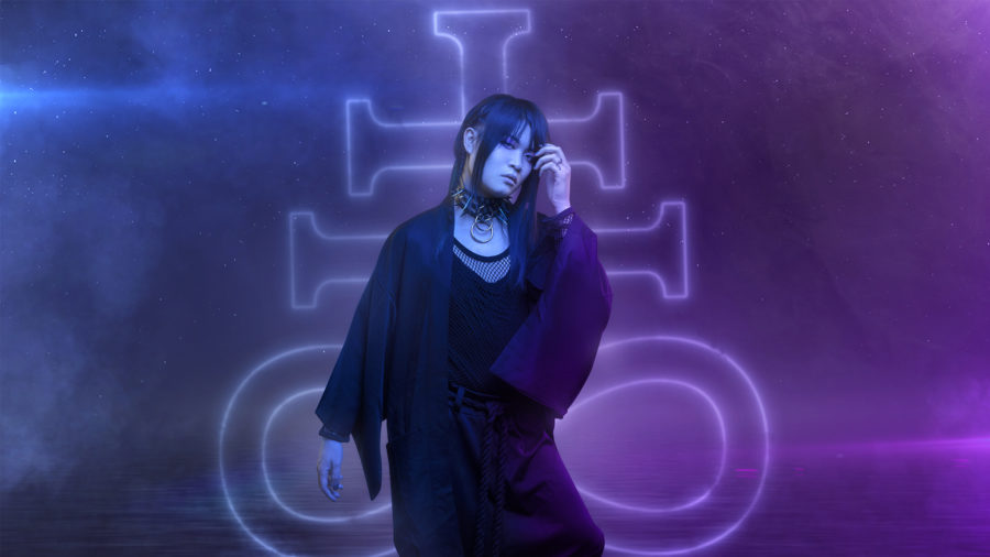 """Japanese Rockers ESPRIT D'AIR Build A New World With """"Leviathan"""""""