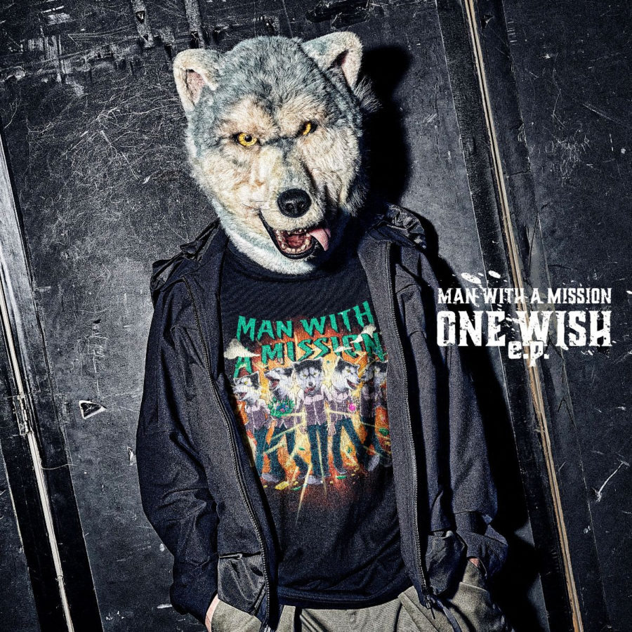 MAN WITH A MISSION Drop EP