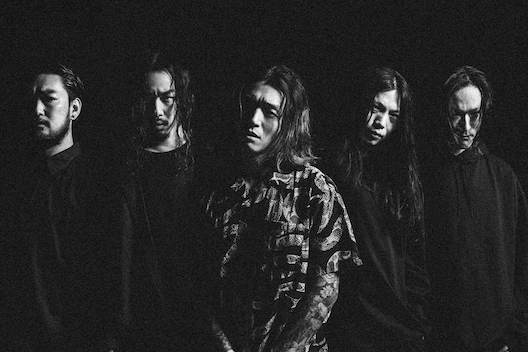 CRYSTAL LAKE Put A Curse On You With New Tune